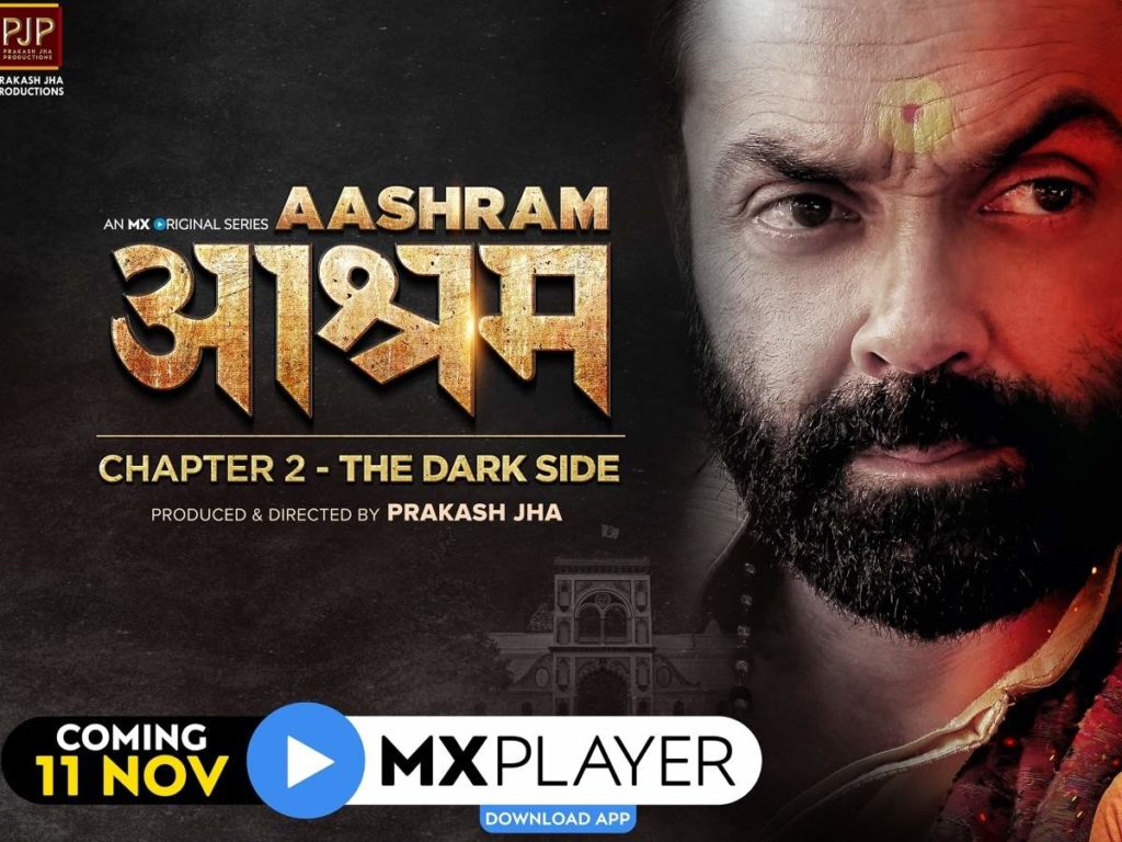 Aashram Chapter 2 Release Date
