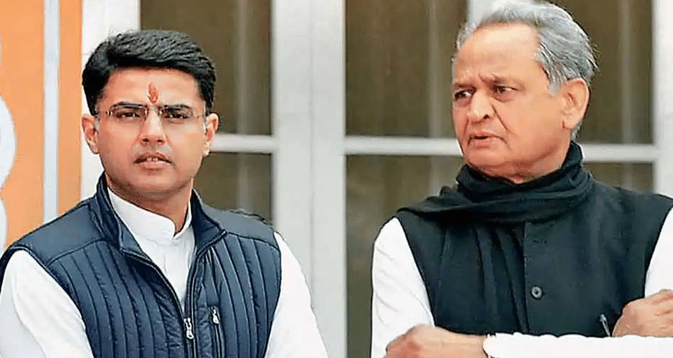 Rajasthan Politics