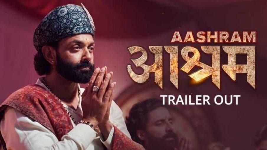 Aashram Season 3 Trailer