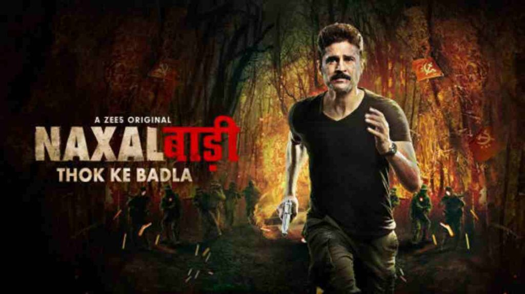 Naxalbari Web Series Cast