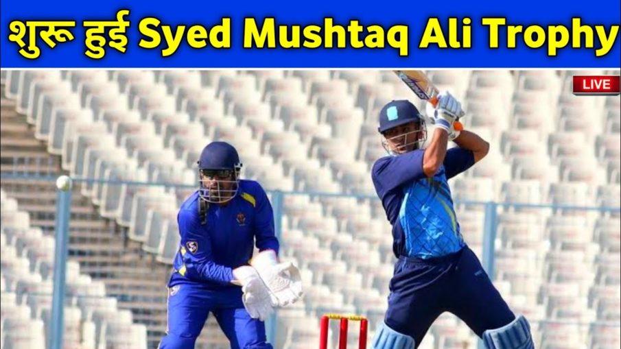 Syed Mushtaq Ali Trophy 2021 Squad