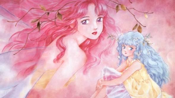 Witch Anime - Mahou No Yousei Persia / Magical Fairy Persia