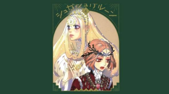 Witch Anime - Sugar Sugar Rune