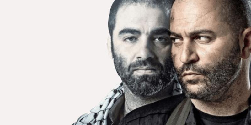 Fauda Season 4 Overview